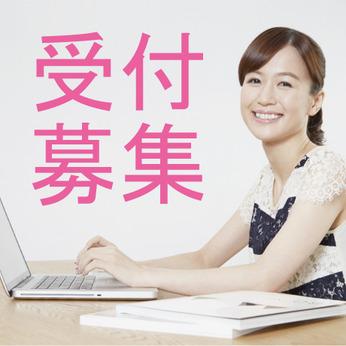 浅草の人気サロンSTAFF|20代~50代まで高い定着率で女性活躍中